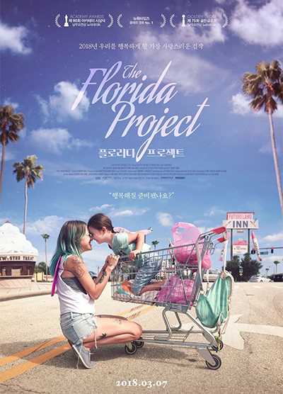 flproject