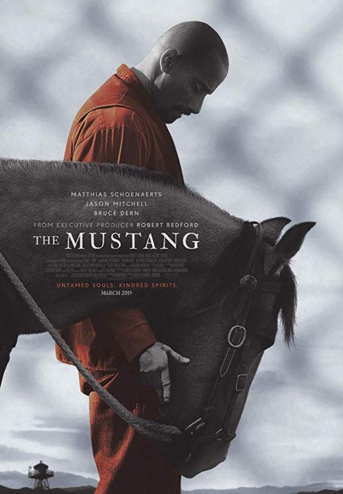 MustangFeature